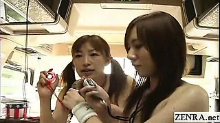 Subtitled nudist Japanese AV stars bus game ice breaker