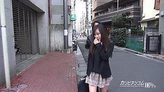 Mai Kawasumi :: Uniforem Beauties Club Vol.18-1 - CARIBBEAN
