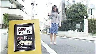 Milk Maid 00010