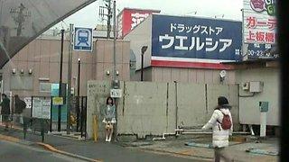 Incredible Japanese slut Miku Tamaru in Fabulous Babysitters, Masturbation JAV clip